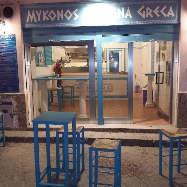 Mykonos taverna Greca a Milano